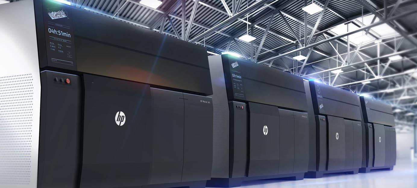 HP Metal Jet Fusion